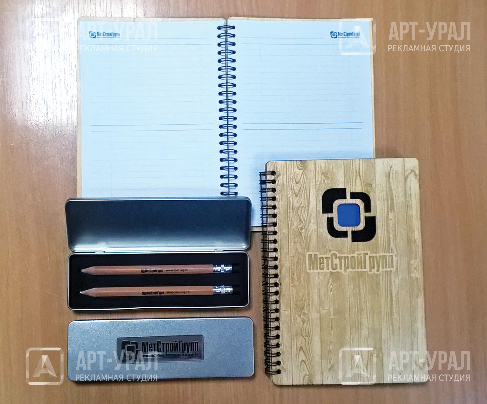 Новый год, подарок, набор, календарь, блокнот, ежедневник, ручка, Первоуральск, рекламное, реклама, макет, дизайн, корпоративный, гравировка, резка, пружинка